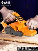 電刨家用小型多功能手提台式木工電鉋子壓刨機砧板刨平刨電動工具