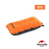 Naturehike 戶外旅行便攜式自動充氣舒眠睡枕 橙色