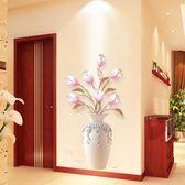 墻紙貼紙花瓶墻貼房間裝飾品墻面貼紙床頭玄關自粘墻壁紙貼畫     萌萌小寵igo