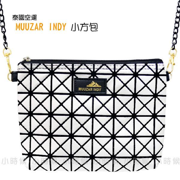☆小時候創意屋☆ 泰國品牌 MUUZAR INDY 四方幾何 小方包 側背包 斜背包 手機包 零錢包 長夾 BKK包