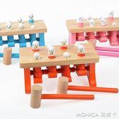 打地鼠玩具兒童幼兒寶寶益智男孩女孩木質嬰兒快樂大號1歲2-3周歲 莫妮卡小屋