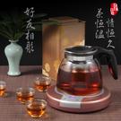 台灣現貨-Meyou名友智慧液晶保溫杯墊暖暖杯恒溫杯墊暖奶器加熱杯墊保溫墊110-220V通用