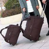 旅行包女手提行李包男大容量拉桿包折疊防水旅游包正韓登機箱(免運)