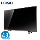 CHIMEI奇美 43吋低藍光LED液晶顯示器+視訊盒(TL-43A300) 含運送