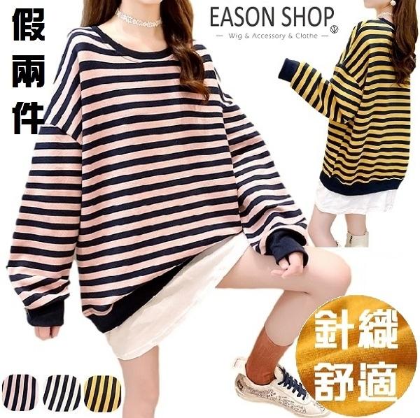 EASON SHOP(GQ0066)實拍假兩件撞色橫條紋落肩寬鬆圓領長袖棉T恤裙大學T女上衣服大碼打底內搭連身裙