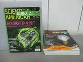 【書寶二手書T6/雜誌期刊_RCL】科學人_71~80期合售_共10本合售_異形就在你身邊?等