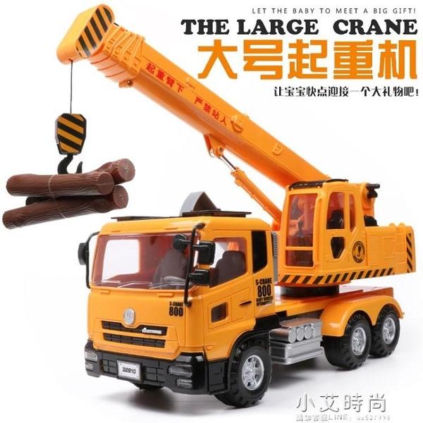 兒童玩具 力利大號慣性工程車吊車起重機吊機卡車模型寶寶兒童玩具汽車男孩【小艾新品】