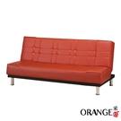 【采桔家居】米加利 時尚皮革展開式機能沙發/沙發床(二色可選)