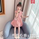 女童旗袍連衣裙2021新款夏裝洋氣中大兒童格子小女孩漢服公主裙子 怦然新品