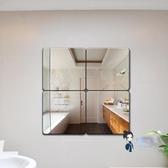 拼接試衣鏡 鏡子全身貼牆鏡家用組合壁掛黏貼拼接鏡女穿衣鏡宿舍學生試衣鏡
