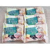 (馬來西亞零食)亞麻籽芝麻福椒蘇打餅 20小包/約480公克【2019040933002】