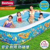 Bestway 海底世界長方形多人充氣泳池(長229cm*寬152cm*高56cm)(54120)