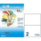 《享亮商城》US4282-20 多功能標籤(52) Uuistat(20張/包)