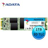 ADATA 威剛 Ultimate SU800 1TB M.2 2280 SSD 固態硬碟
