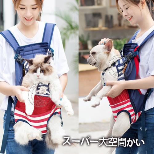 此商品48小時內快速出貨》Doglemi》寵物外出雙肩透氣前背包25*40cm(12kg以下適用)