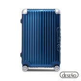 Deseno 尊爵傳奇IV 特仕版 防爆新型拉鍊 拉桿箱 旅行箱 29吋 行李箱 消光金屬藍 C2450