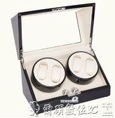 手錶盒搖表器機械表轉表器上弦器搖擺器晃表器上鍊盒自動手錶盒德國進口LX爾碩數位