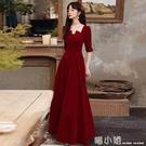 酒紅色敬酒服新娘2021新款夏季結婚訂婚回門晚禮服裙平時可穿氣質 喵小姐