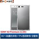 【默肯國際】 IN7 Sony Xperia XZ Premium (5.5吋) 氣囊防摔 透明TPU空壓殼 軟殼 保護殼