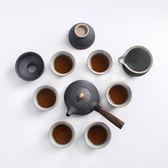 功夫茶具家用陶瓷間約現代汝窯茶壺茶杯套裝黑陶杯子6只裝    歐萊爾藝術館