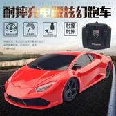 耐摔遙控跑車可充電兒童賽車玩具搖控汽車模型電動遙控車男孩禮物 小明同學