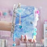 記事本活頁日式星空手賬本水晶少女心可愛流沙手帳本套裝手杖筆記本 快速出貨