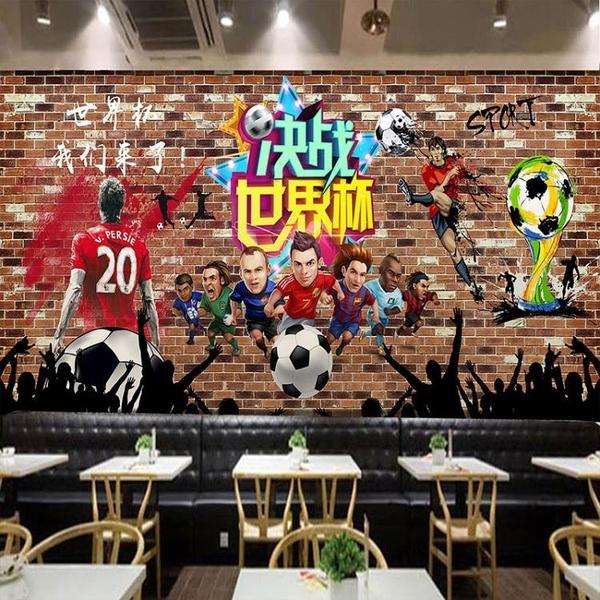 世界杯主題背景墻裝飾壁紙酒吧足球場創意拍照墻紙壁畫LG-585958