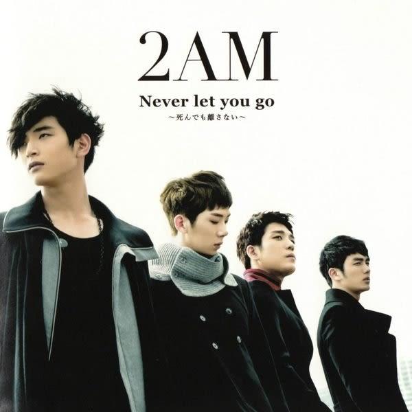 2AM 死也不放開你 CD附寫真田馥甄 渺小.紀錄 影音 DVD