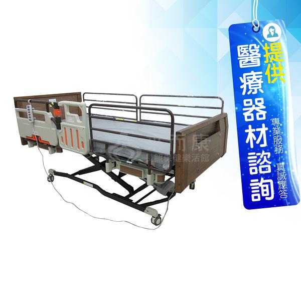 來而康 日本 Rafio 福樂智 交流電力可調整式病床 樂雅居家電動照護床(木板 全配) 電動床補助