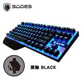 【台中平價鋪】SADES Karambit 狼爪刀 機械式鍵盤 黑軸 87KEY 英文版