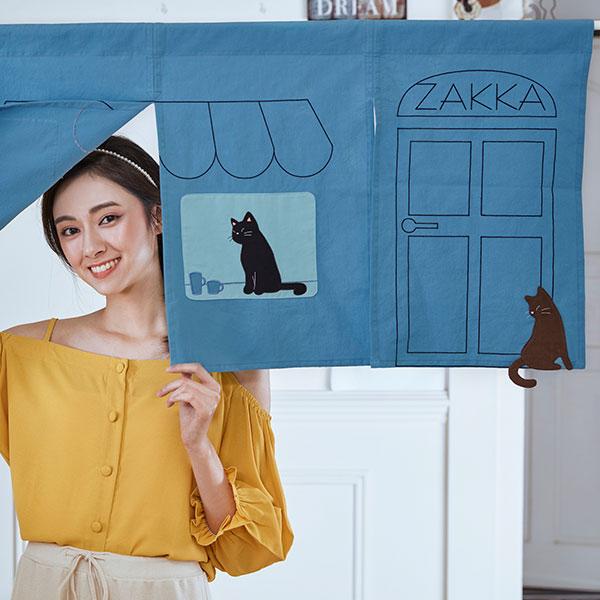 ZAKKA雜貨短門簾