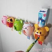 新品牙膏機兒童自動擠牙膏器卡通可愛衛生間壁掛式 懶人擠牙膏神器免打孔