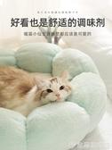 狗窩 貓窩冬季保暖狗窩貓咪窩四季通用貓床可拆洗冬天加厚網紅寵物用品 宜品