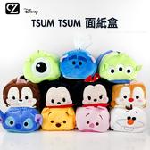 正版 TSUM TSUM 面紙盒 面紙盒 紙巾盒 紙巾套 衛生紙套 衛生紙盒 迪士尼衛生紙套
