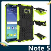 三星 Note 5 N9208 輪胎紋矽膠套 軟殼 全包款 帶支架 保護套 手機套 手機殼