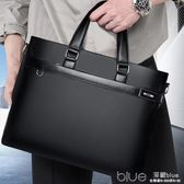 加厚公文包男商務休閒手提包橫款男士包包單肩包軟皮電腦包斜跨包 深藏blue
