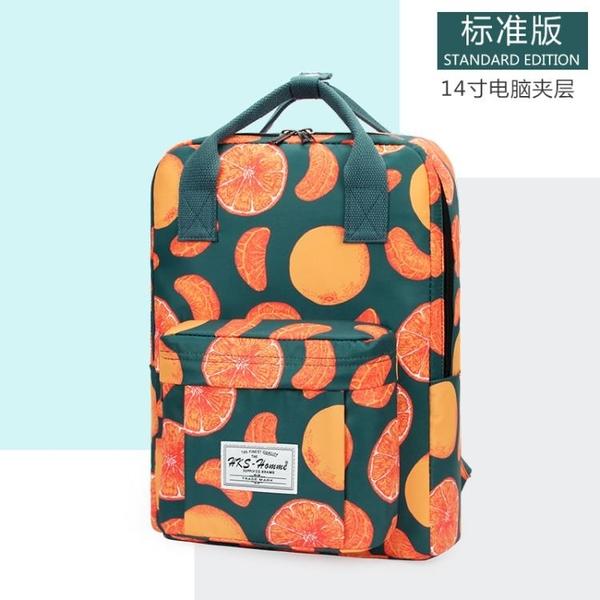 後背包女百搭背包旅行包大容量韓版書包【聚可愛】