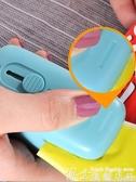 封口器 飛比封口器零食封口神器便攜充電封口機家用小型迷你塑料袋塑封機 7月特惠