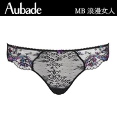 Aubade-浪漫女人M-XL刺繡蕾絲三角褲(紫黑)MB