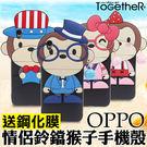 ToGetheR+【OTG015】OPP...