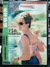 挖寶二手片-Z82-025-正版DVD-...