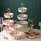 點心架 輕奢三層水果盤客廳家用陶瓷糖果零食盤子圣誕節甜品臺點心蛋糕架