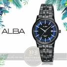 ALBA雅柏炫色時尚腕錶VJ22-X257B/ AH7N65X1公司貨/ 情人節/ 禮物