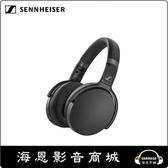 【海恩數位】SENNHEISER HD 450BT 耳罩式藍牙無線耳機 黑色