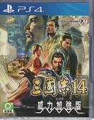 【玩樂小熊】PS4遊戲 三國志 14 with 威力加強版 Sangokushi 14 中文亞版
