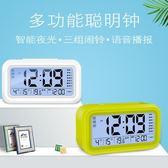 聰明鐘學生時鐘3組鬧鐘創意靜音電子鐘兒童小鬧鐘夜燈床頭鐘