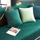 【新作部屋】冰絲乳膠涼感沙發墊-單人(多款顏色可挑選)清雅湖綠/單人坐墊