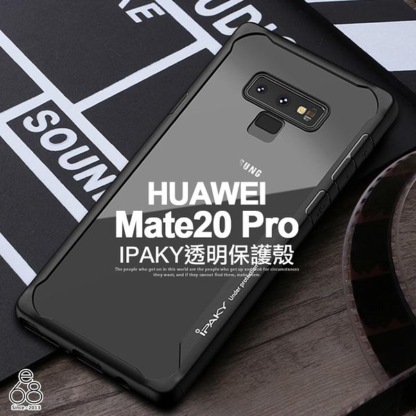 IPAKY 手機殼 華為 Mate20 Pro 6.39吋 保護殼 透明 防摔 氣囊 不泛黃 手機套 保護套 簡約軟殼