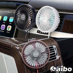 【aibo】aibo AB204 車用循環 USB勁涼風扇紅色