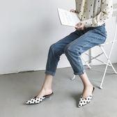 夏季貓跟鞋尖頭波點穆勒鞋韓版百搭女鞋低跟防滑半拖包頭 奇思妙想屋